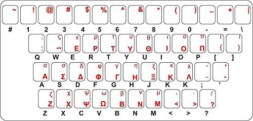 Pegatina Adhesivo Teclado griego Grece alfabeto carta ordenador Macbook: Amazon.es: Juguetes y juegos