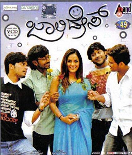 jolly days kannada movie free download