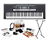Yamaha PSRE243 61 Key Portable Keyboard Bundle with X Style Keyboard Stand and Survival Kit (Includes Power Adapter, Headphones and 2 Year Extended Warranty)