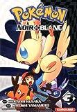 """Afficher """"Pokémon noir et blanc n° 3"""""""