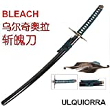 ulquiorra sword replica
