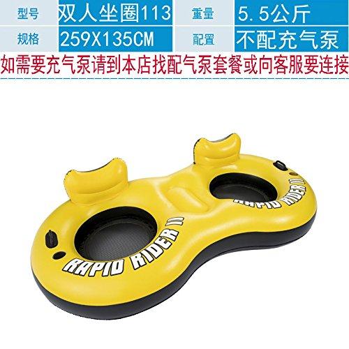 mnjndnフローティングベッドフローティングベッドフローティング水泳の Huang double 259*135cm