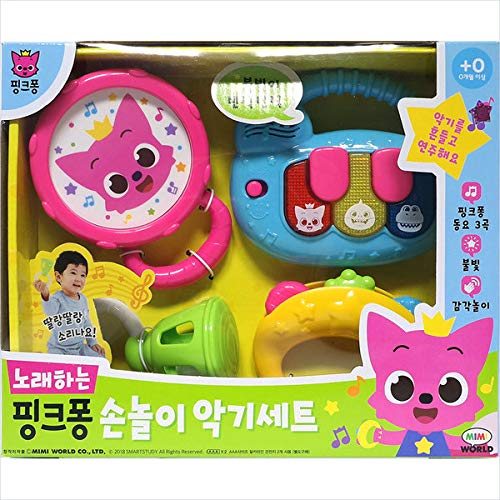Mimiworld Pinkfong Singing Pinkfong Hand Play Instrument Set
