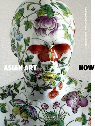 Asian Art Contemporary - Asian Art Now