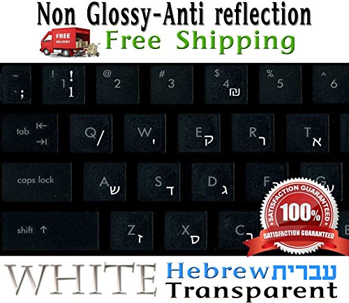 Hebrew Keyboard Stickers Transparent White Letters for Any Windows Laptop Computer Pc Desktop Notebook