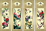 Grace Art, Large Asian Silk Embroidery Art Wall Hanging, Set of 4, Four Seasons, Flowers