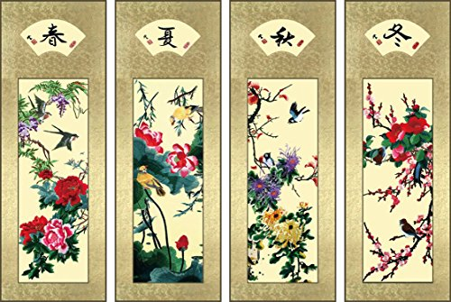 Grace Art, Large Asian Silk Embroidery Art Wall Hanging