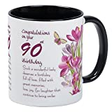 Best CafePress Birthday Gift For Women - CafePress - 90Th Birthday Butterfly And Crocus Gift Review