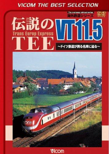 Railroad - Vicom Best Selection Densetsu No Tee Vt11.5 - Doitsu Tetsudo Ga Hokoru Meisha Ni Semaru - [Japan LTD DVD] - Shipping Vt