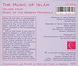 The Music of Islam, Vol. 4: Music of the Arabian Peninsula, Doha, Qatar