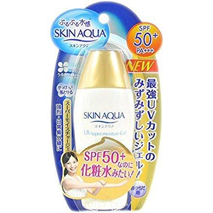 Rohto Skin Aqua Uv Super Moisture Pink Milk