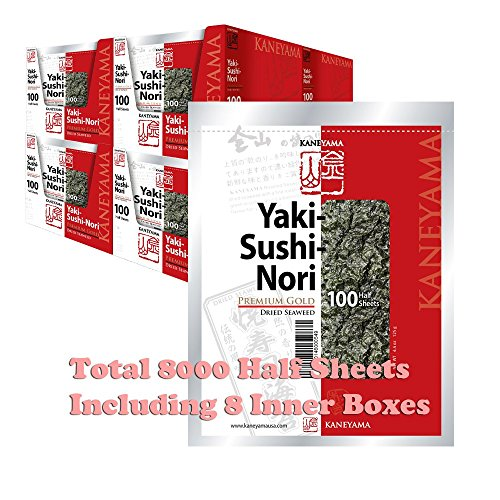 Kaneyama Yaki Sushi Nori, Premium Gold Red, Half Size, 8 Inner Boxes of 10 x 100-Sheet-Pk, Total 8000 Half Sheets by Kaneyama
