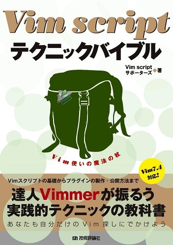 Read Online Bimu sukuriputo tekunikku baiburu : bimutsukai no mahō no tsue pdf epub