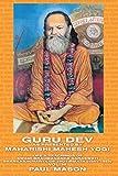 Guru Dev as Presented by Maharishi Mahesh