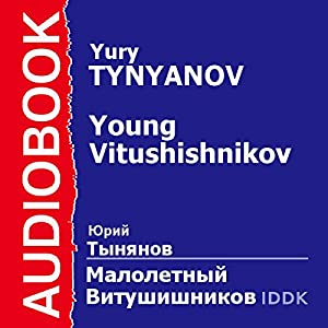 Young Vitushishnikov [Russian Edition] Audiobook