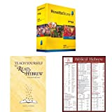 Rosetta Stone Hebrew Language Learning Bundle