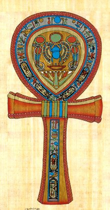 Egyptian Hand-Made Papyrus Painting - Symbol of Life