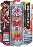Bakugan CS-018 Combat Set Pyrus Lumino Dragonoid & Explosix Cross Buster Battle Gear (Exclusive Japanese Version) by Sega