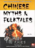 Chinese Myths and Folktales : Easy Chinese Readings in 500 Characters, Zhu, Jian, 1891107003