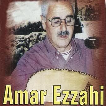 MP3 TÉLÉCHARGER GRATUIT ALBUM AMAR EZZAHI