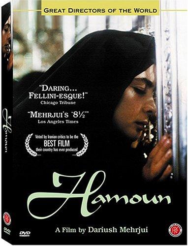 DVD : Bita Farahi - Hamoun (Full Frame, Subtitled)