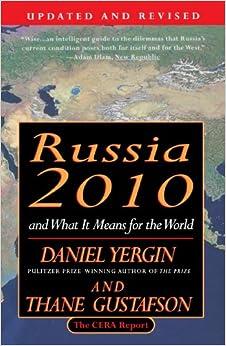 image Daniel Yergin