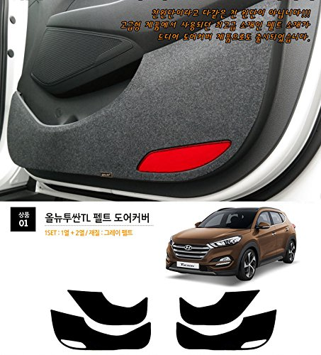 convoy-premium-felt-door-anti-scratch-cover-hyundai-tucson-2016-