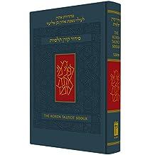 Koren Talpiot Siddur, Compact Size, Ashkenaz, English Instruction, Hc