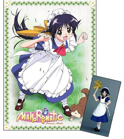 Mahoromatic Automatic Maiden - Summer Special (With Series Box and Action Figure)