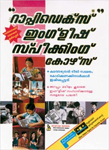 Rapidex English for Malayalam Speakers (English and Malayalam