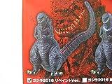 Sega Shin Godzilla Premium Figure (Repaint Version)