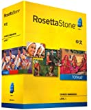 Learn Chinese: Rosetta Stone Chinese (Mandarin) - Level 1