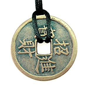 Old Chinese Bagua Trigrams Feng Shui Bronze Coin Pendant 40mm- Brings Good Luck - 91141