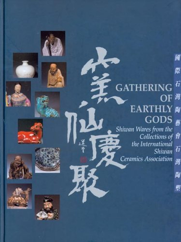 Gathering of Earthly Gods: Shiwan Wares from the Collections of the International Shiwan Ceramics Association (English and Chinese Edition)