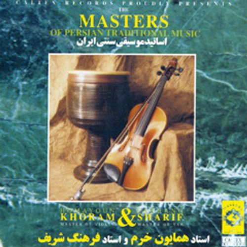 Persian Traditional Music - 1