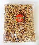 Red Plate Foods Vanilla Berry Gourmet Granola, Nut Free, Gluten Free, Vegan/Dairy Free, 5 lb bulk bag Review