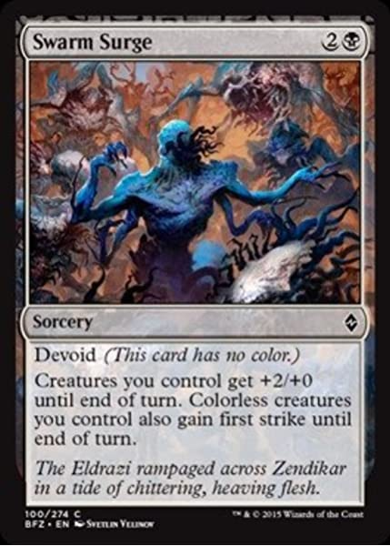 Magic Card Battle for Zendikar Catacomb Sifter MTG