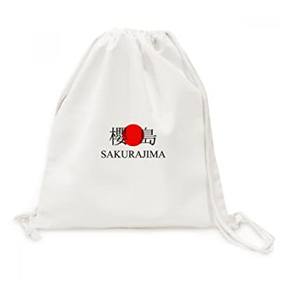 80%OFF Sakurajima Japaness City Name Red Sun Flag Canvas Drawstring Backpack Shopping Travel Lightweight Basic Bag Gift