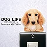 ウォールステッカー DOG LIFE Color 「ダックスフンド クリーム」