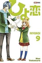 HIYOKOI T09