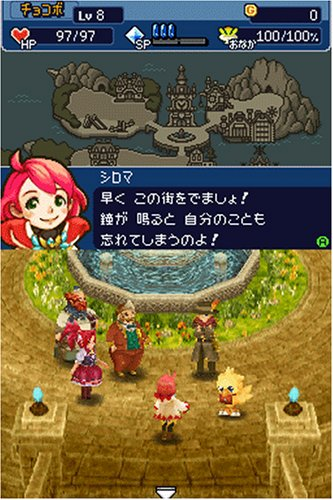 Cid to Chocobo no Fushigi na Dungeon: Toki Wasure no Meikyuu + [Japan Import] by Square Enix (Image #3)