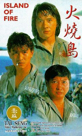 Liste der The Prisoner (1990) Schauspieler  (Cast)   : Stimmen Sie für Ihre Favoriten.