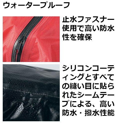 Speedo(スピード) プールバッグ 防水 プールバッグ ウォータープルーフ Lサイズ SD92B22