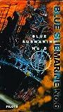 Blue Submarine No. 6 - Pilots (Vol. 2) [VHS]: more info