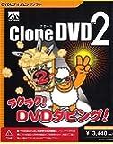 CloneDVD 2