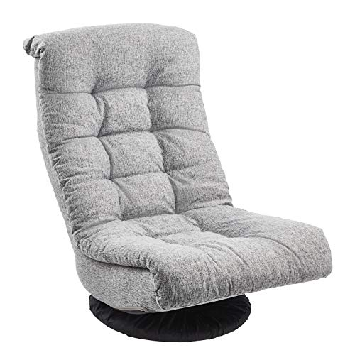 Amazonbasics Swivel Foam Lounge Chair