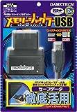 PlayStation2専用 メモリージャグラーUSB