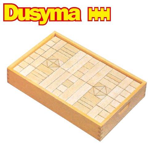Dusyma(デュシマ社) フレーベル積木 (大) 208ピース B01LX5860I, 美幌町 adf811cc