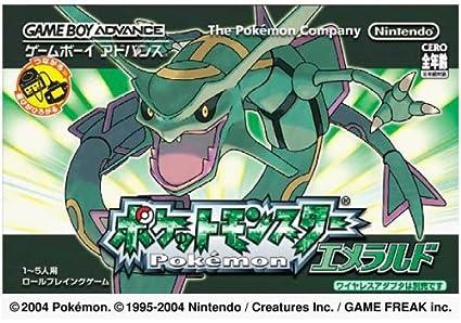 Game Boy Advance Pokemon Emerald - Japanese Import [Game Boy ...