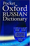 The Pocket Oxford Russian Dictionary, Jessie Coulson, Nigel Rankin, Della Thompson, 0198601506